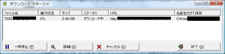 03_downloading.jpg