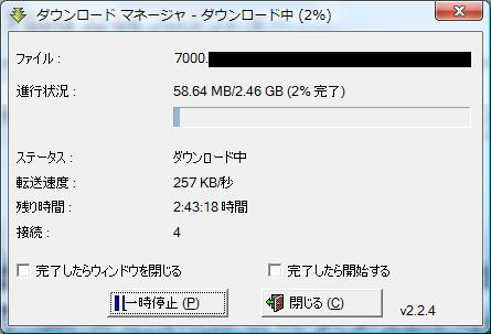04_download-detail.jpg