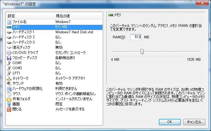 05_memory.jpg